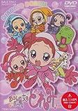 おジャ魔女どれみ Vol.10[DVD]