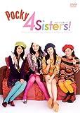 Pocky 4Sisters! フォーシスターズ[DVD]