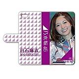 iPhone8/7 手帳型ケース 『白石麻衣』 ライブ Ver. IP8T016
