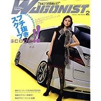 WAGONIST (ワゴニスト) 2009年 02月号 [雑誌]