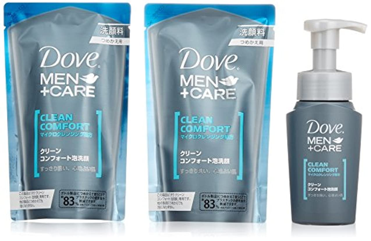 付き添い人難しい招待Dove ダヴ クリーンコンフォート 泡洗顔 ポンプ 130ml + つめかえ用 110ml×2個