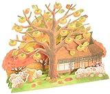 サンリオ 秋カード ポップアップ 柿の木の風景  P4564