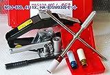 マサダ マサダパンタジャッキ能力850kgケース付きとコーケンのフリーターンクロスレンチと台湾製保護カバー付ホイルナット用ソケット3個組のセット MSJ-850DX+4711X+HA-IDSW03-HAPPY