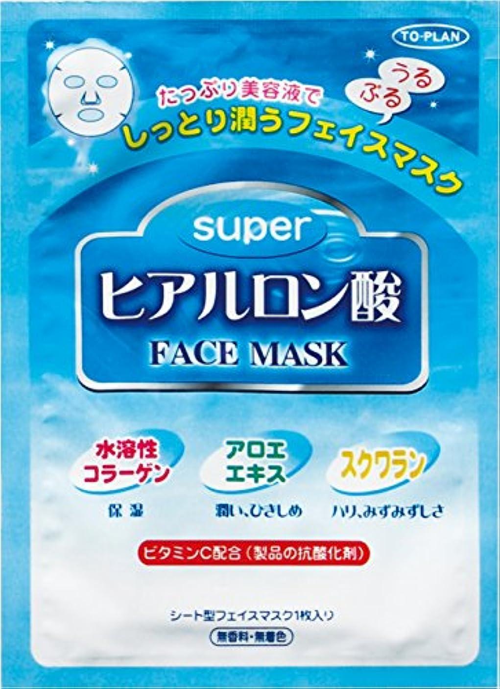 普通の望む整理するヒアルロン酸フェイスマスク 15mL 20枚入