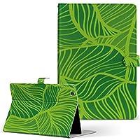 igcase d-01K Huawei ファーウェイ dtab ディータブ タブレット 手帳型 タブレットケース タブレットカバー カバー レザー ケース 手帳タイプ フリップ ダイアリー 二つ折り 直接貼り付けタイプ 004404 フラワー 模様 シンプル 緑