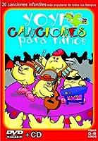 Yoyicanciones Para Ninos [DVD] [Import]