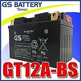 台湾GS GT12A-BS 互換 DT12A-BS FT12A-BS YT12A-BS 初期充電済 スカイウェイブ250 スカイウェイブ400 GSX-R750 GSX-R1000 Ninja400 即使用可能