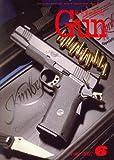 Gun (ガン) 2007年 06月号 [雑誌]