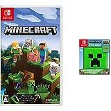 Minecraft (マインクラフト) - Switch + 【任天堂ライセンス商品】Nintendo Switch専用カードケース カードポケット24 マインクラフト クリーパー