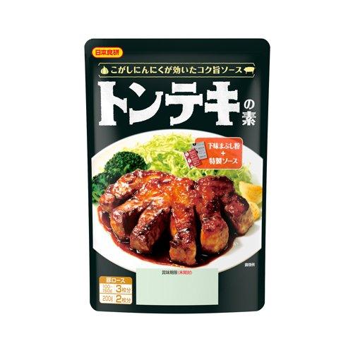 日本食研 トンテキの素ST 95g×3個