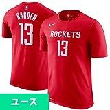 Nike(ナイキ) ヒューストン・ロケッツ ジェイムス・ハーデン ユース アイコン ネーム&ナンバー Tシャツ - Youth-S [並行輸入品]