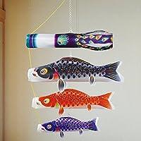 [徳永][鯉のぼり]室内用[吊るし飾り鯉のぼり][80cm鯉3匹][星歌スパンコール][日本の伝統文化][こいのぼり]
