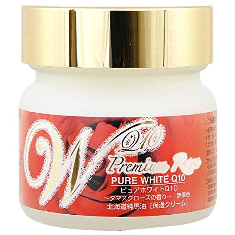 反射平行若い【30代からのリフトアップ化粧品】ピュアホワイトQ10プレミアムローズ 65g