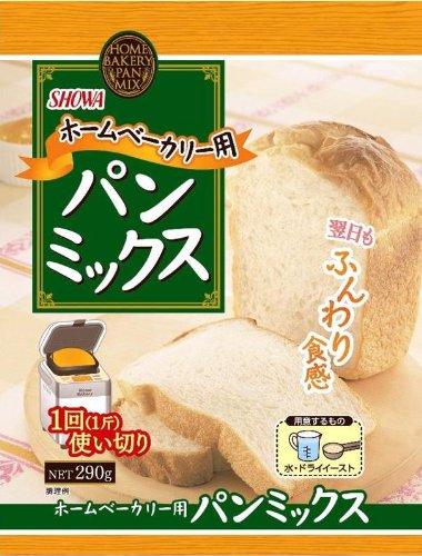 昭和産業 ホームベーカリー用パンミックス 袋 290g
