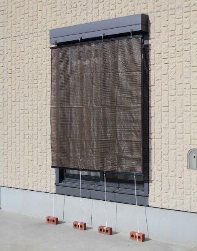 ワタナベ工業 省エネ日差し対策スクリーン 「ル・ソレイユ」(幅180×高さ180cm) SN-1818(BR)