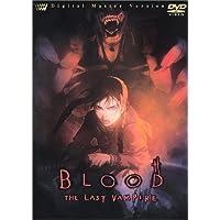 BLOOD THE LAST VAMPIRE Digital Master Version
