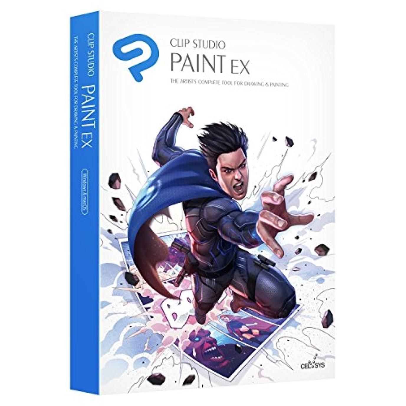 アシスタントダイバーデッドCLIP STUDIO PAINT EX- NEW Branding [並行輸入品] (Windows/Mac)