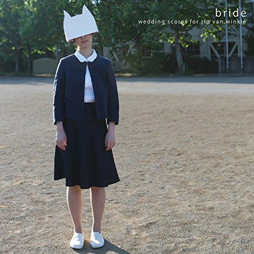 Bride - wedding scores for rip van winkle 岩井俊二監督作品「リップヴァンウィンクルの花嫁」オリジナルサウンドトラック