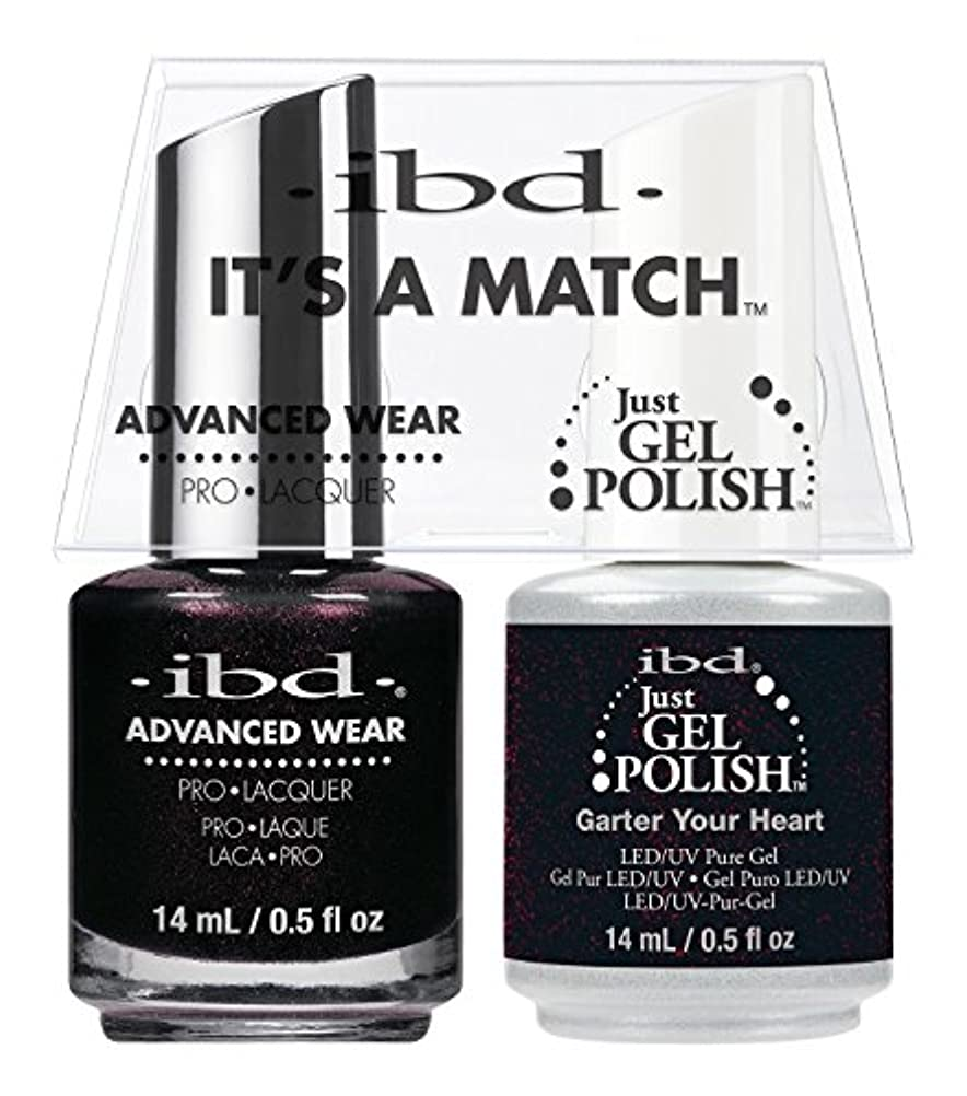 パーチナシティ不完全な犠牲ibd - It's A Match -Duo Pack- Garter Your Heart - 14 mL / 0.5 oz Each