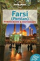 Farsi (Persian) Phrasebook 3/E (Lonely Planet Phrasebook & Dictionary)