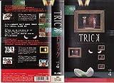 トリック(4) [VHS]