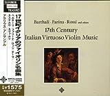 17世紀イタリアのヴァイオリン名曲集 テレフンケン・トレジャーズ-23