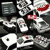 タッカー GT-R THE ENGINE 高速隊セット