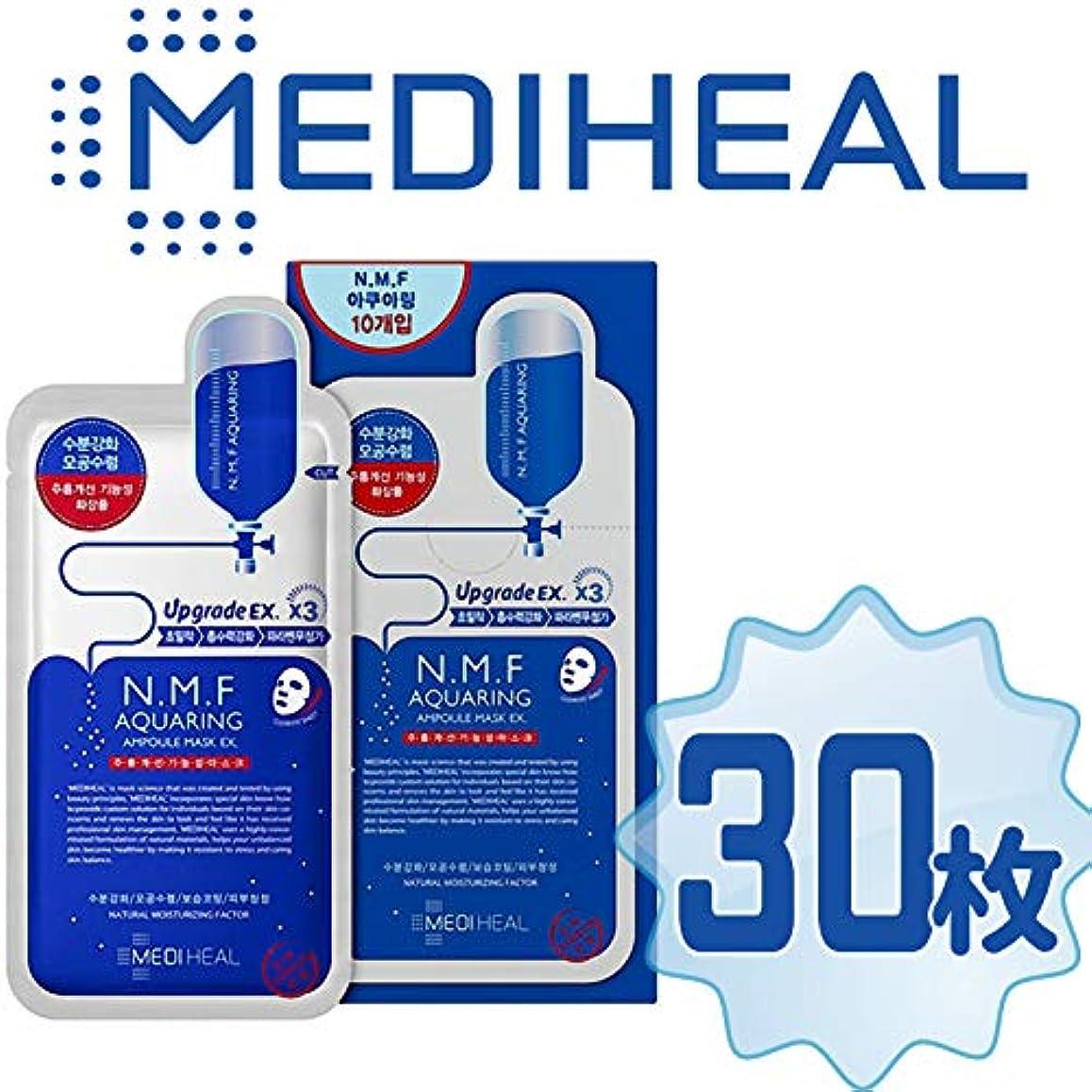 先行する極地和らげる【正規輸入品】Mediheal メディヒール N.M.F アクアリング アンプル?マスクパックEX 10枚入り×3(Aquaring Ampoule Essential Mask PackEX 1box(10sheet)×3