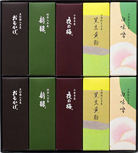 とらや 小形羊羹10本入 京都限定 【メーカー包装、手提げ袋付属】
