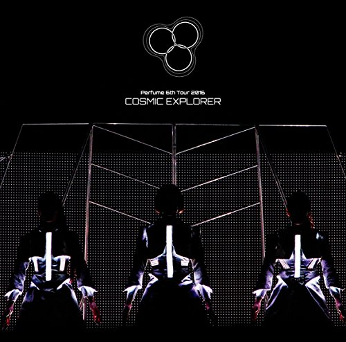 Perfume 6th Tour 2016 「COSMIC EXPLORER」(通常盤)[DVD]