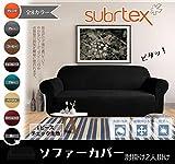 Subrtex ソファーカバー 1ピース チェック生地 肘付き フィット式 (2人掛け, 黒い)