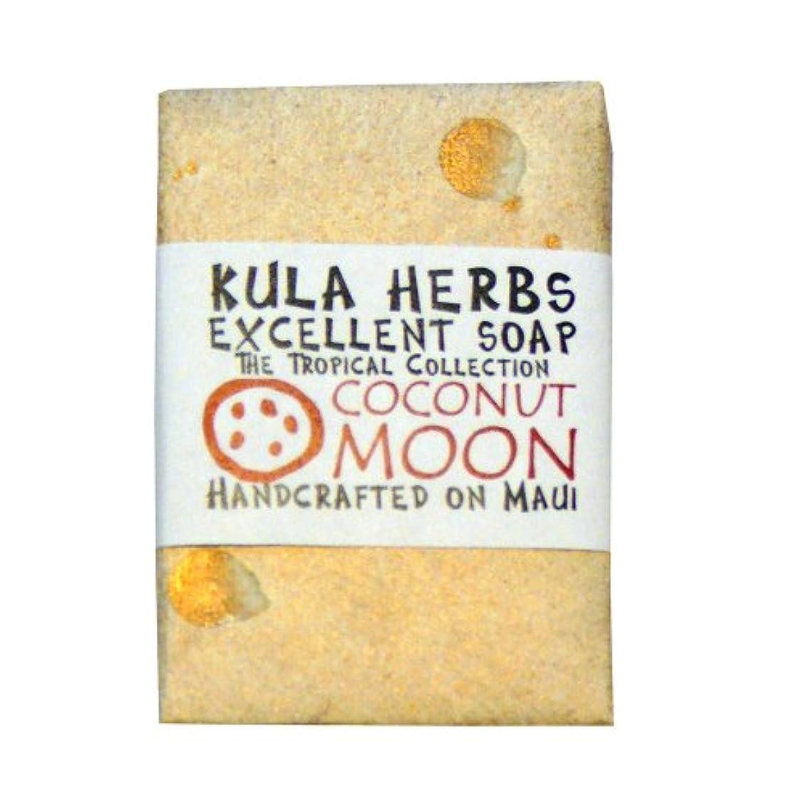 吸収縞模様の予算クラハーブス KULA HERBS バスソープ 120g ココナッツムーン