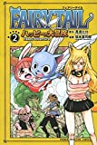 FAIRY TAIL ハッピーの大冒険 コミック 1-2巻セット