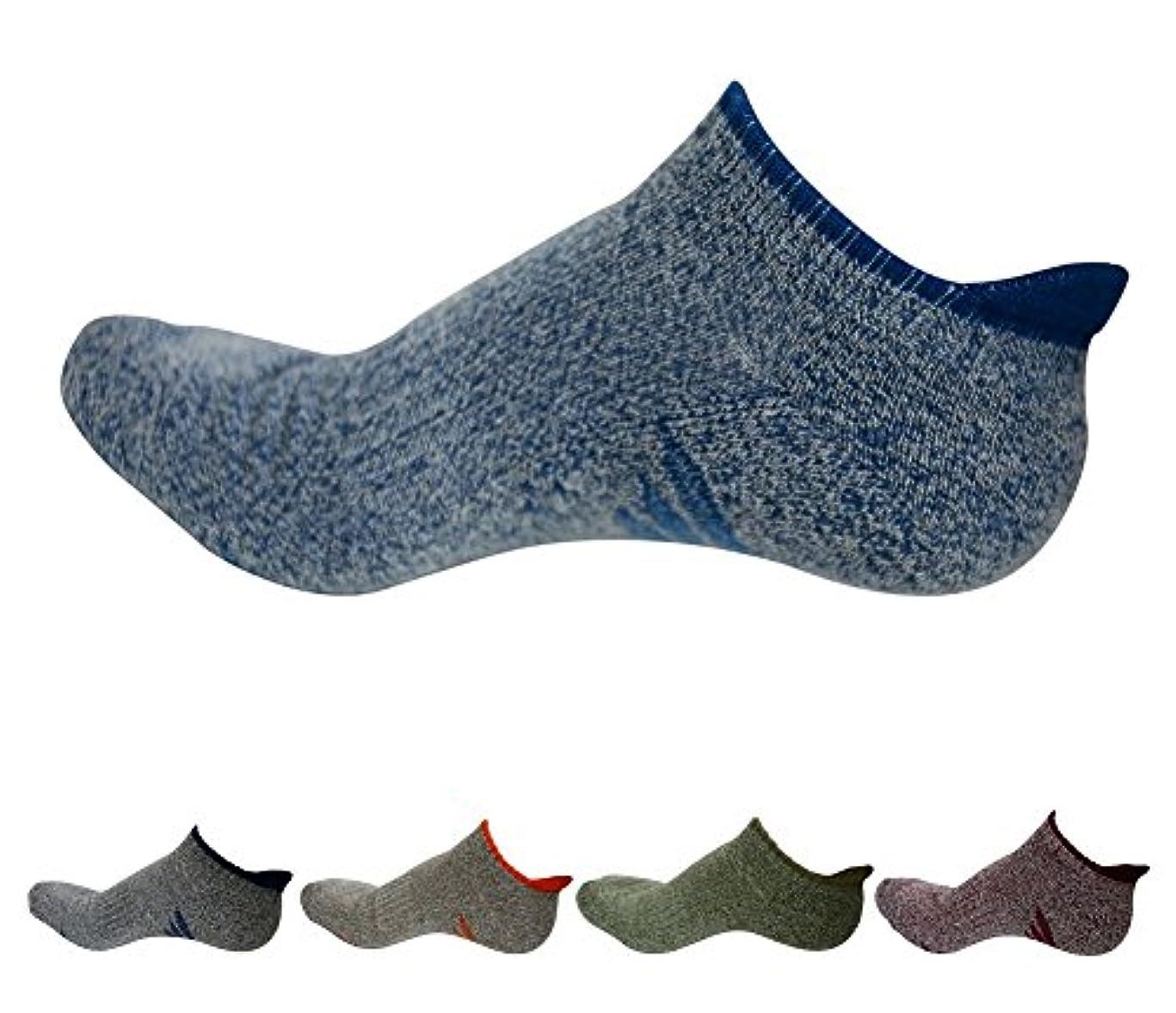 占める分泌する一族Schlegel 靴下 ソックス メンズ ショート くるぶし丈 登山 アウトドア スポーツ トレッキング 速乾性 抗菌 防臭 5足セット (#2 くるぶし)