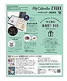 MyCalendar (マイカレンダー) 2019年 10月号 別冊付録「マイカレ暦」10~12月版付 [雑誌] 画像