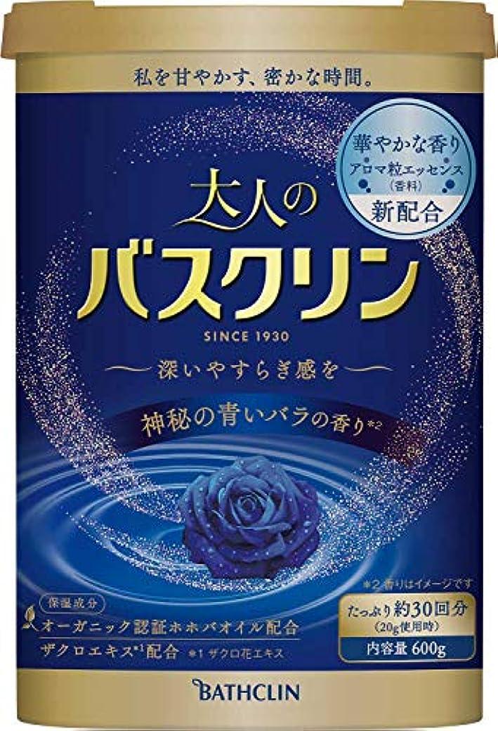 生産性再撮り不利大人のバスクリン入浴剤 神秘の青いバラの香り600g(約30回分)