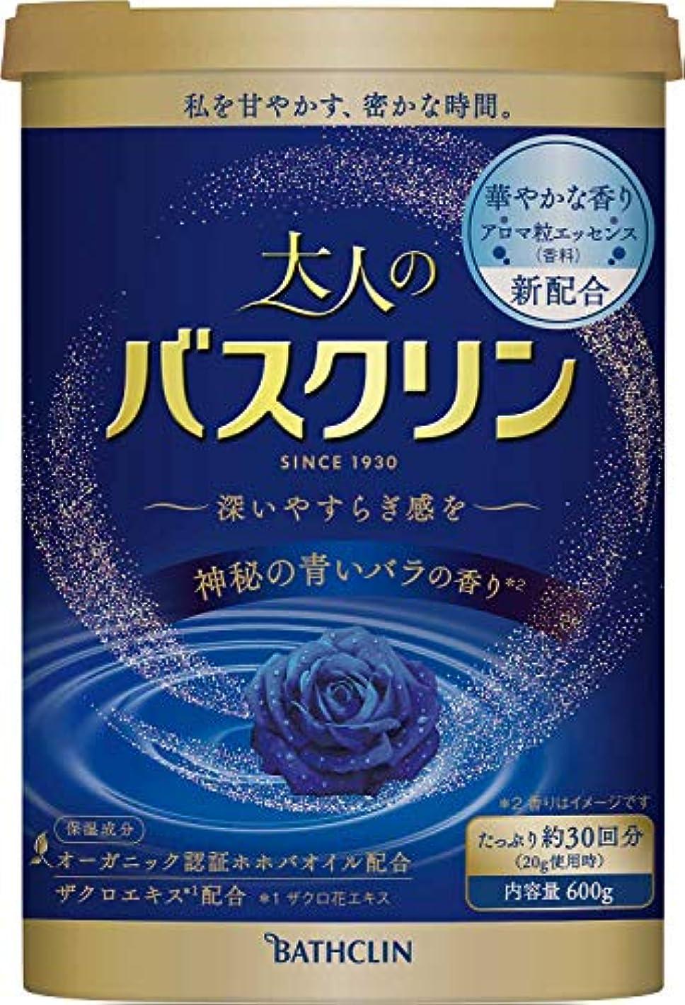 冬ラッドヤードキップリング光の大人のバスクリン入浴剤 神秘の青いバラの香り600g(約30回分)