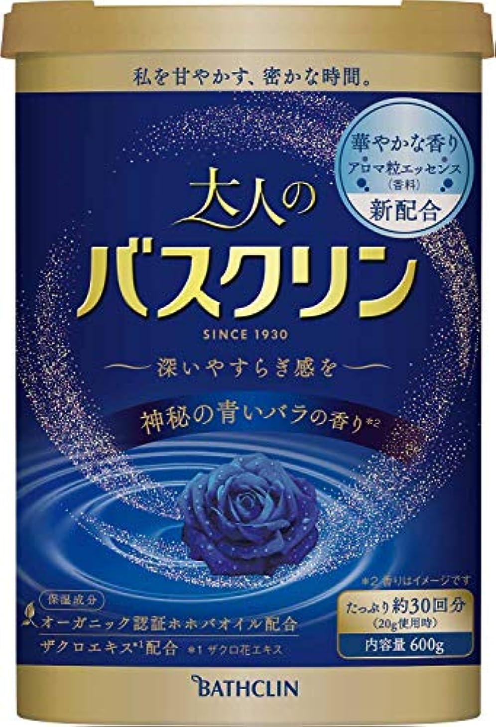 散髪広い遠足大人のバスクリン入浴剤 神秘の青いバラの香り600g(約30回分)