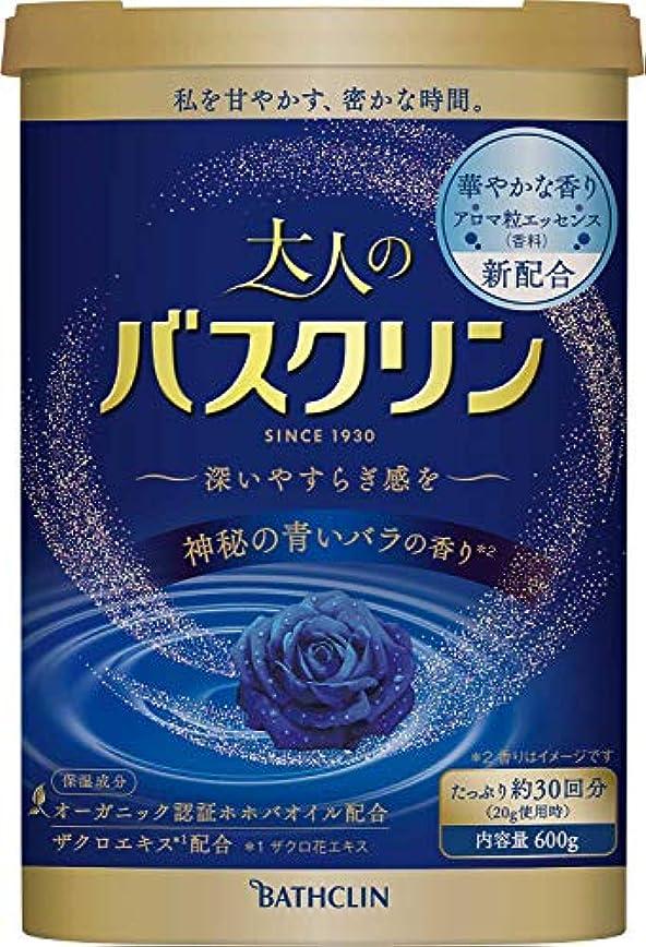ためらう熟す永遠の大人のバスクリン入浴剤 神秘の青いバラの香り600g(約30回分)