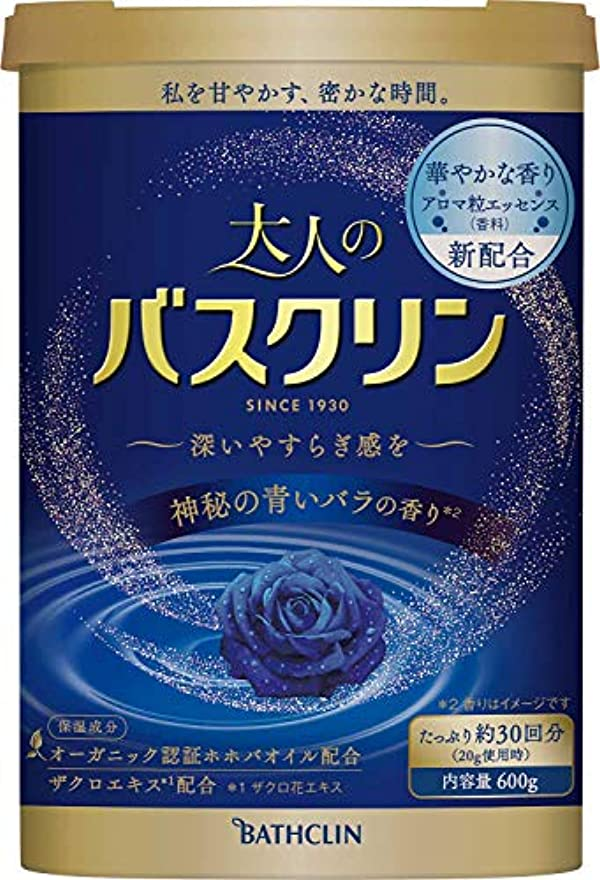 腹部夕食を食べる警戒大人のバスクリン入浴剤 神秘の青いバラの香り600g(約30回分)