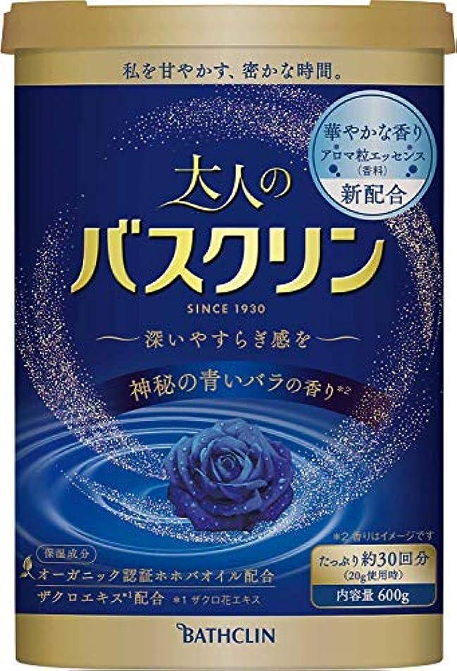 運搬信仰馬力大人のバスクリン入浴剤 神秘の青いバラの香り600g(約30回分)