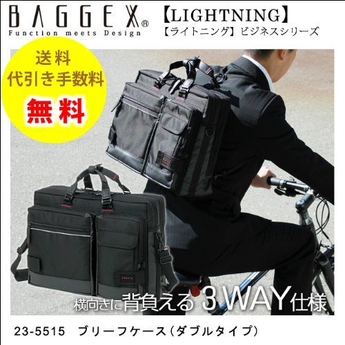 BAGGEX LIGHTNING バジェックス ライトニング 3WAY ブリーフケース(ダブルタイプ...