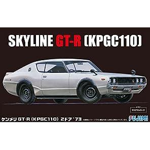 フジミ模型 1/24 インチアップシリーズNo.46 KPGC110ケンメリGT-R2ドア'73