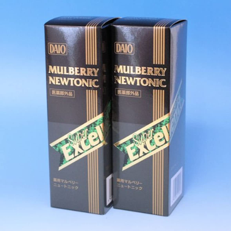 グラマー法律レモン薬用マルベリーニュートニック  150ml  2箱セット  オリーブマイルドソープ進呈