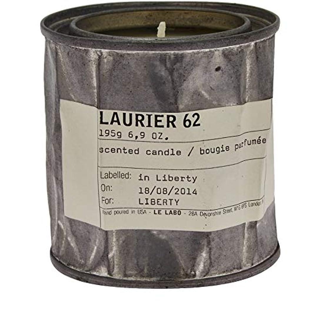 市町村危険にさらされている東[Le Labo ] ルラボローリエ62キャンドル195グラム - Le Labo Laurier 62 Candle 195g [並行輸入品]