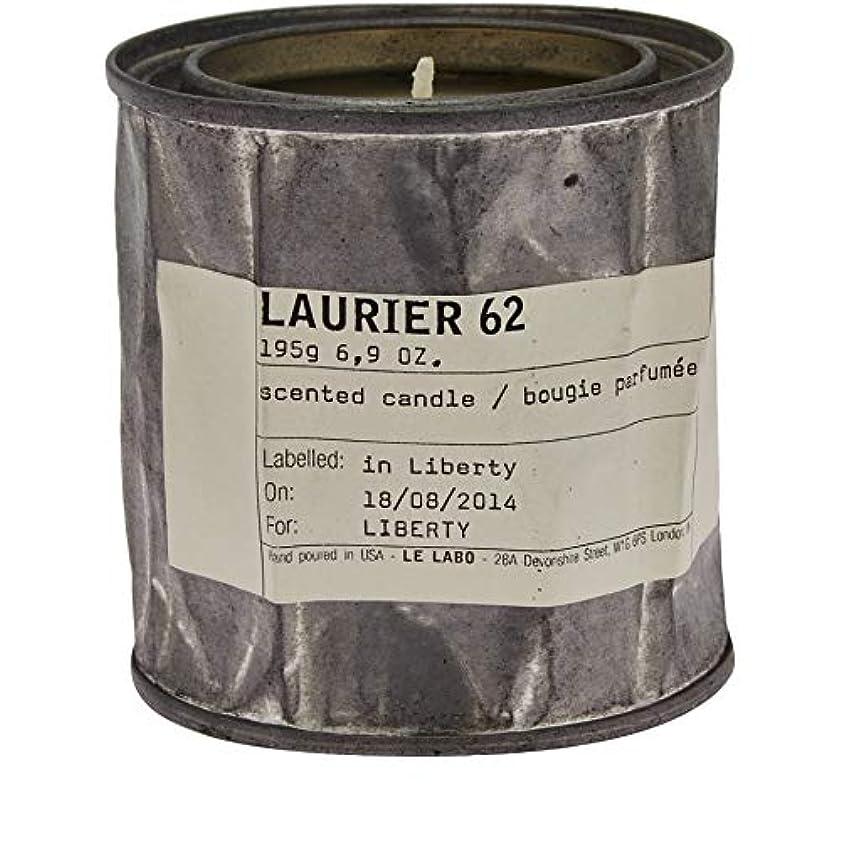 調整マニフェストサミット[Le Labo ] ルラボローリエ62キャンドル195グラム - Le Labo Laurier 62 Candle 195g [並行輸入品]