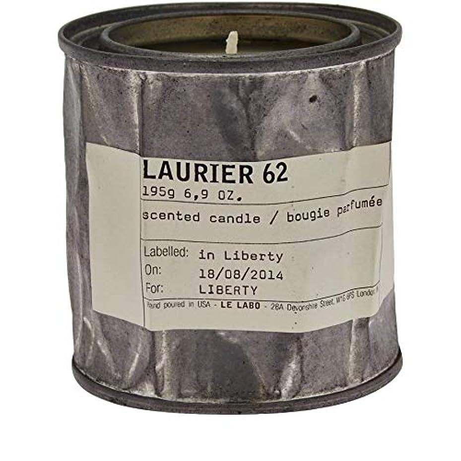 [Le Labo ] ルラボローリエ62キャンドル195グラム - Le Labo Laurier 62 Candle 195g [並行輸入品]