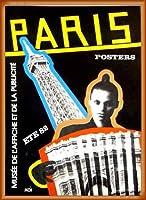 ポスター ラッツィア Paris Ete 1982 PF 額装品 ウッドベーシックフレーム(オレンジ)
