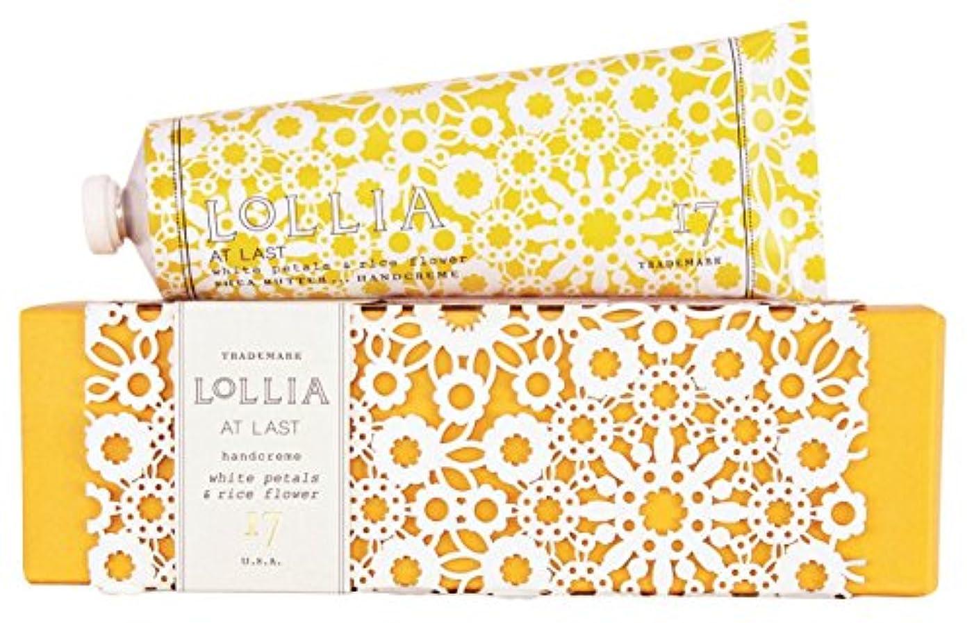 通行人十分です息苦しいロリア(LoLLIA) ミニハンドクリーム AtLast 9.3g(手肌用保湿クリーム ライスフラワー、マグノリアとミモザの柔らかな花々の香り))