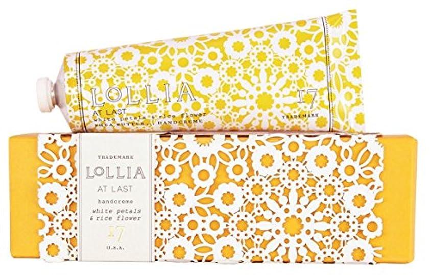 鰐薬理学大胆不敵ロリア(LoLLIA) ミニハンドクリーム AtLast 9.3g(手肌用保湿クリーム ライスフラワー、マグノリアとミモザの柔らかな花々の香り))